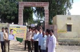 पादूखुर्द में रैली निकाल किया मतदाताओं को जागरूक