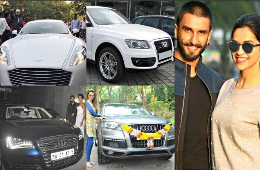 लग्जरी कारों के बेहद शौकीन हैं रणवीर सिंह और दीपिका पादुकोण, इटली में आज कर रहे हैं शादी