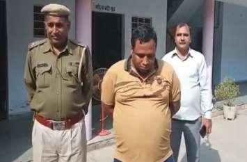 शराब की होम डिलीवरी करता था अलवर का यह शख्स, 24 घंटे उपलब्ध रहती थी शराब, पुलिस ने किया गिरफ्तार