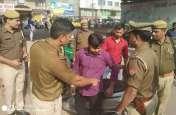 आईपीएस अधिकारी ने यहां देखा कुछ ऐसा कि पूरी पुलिस चौकी लाइन हाजिर कर दी