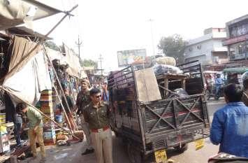 जो काम निगम नहीं कर सका, आईपीएस अफसर ने एक ही दिन में कर दिया, पुलिसचौकी लाइन हाजिर होने के बाद बदल गई शहर की सूरत