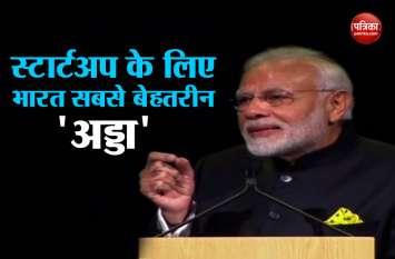 पीएम मोदी ने फिनटेक फेस्टिवल को बताया 'विश्वास का उत्सव', संबोधन में बोले- भारत में आज नई आर्थिक क्रांति