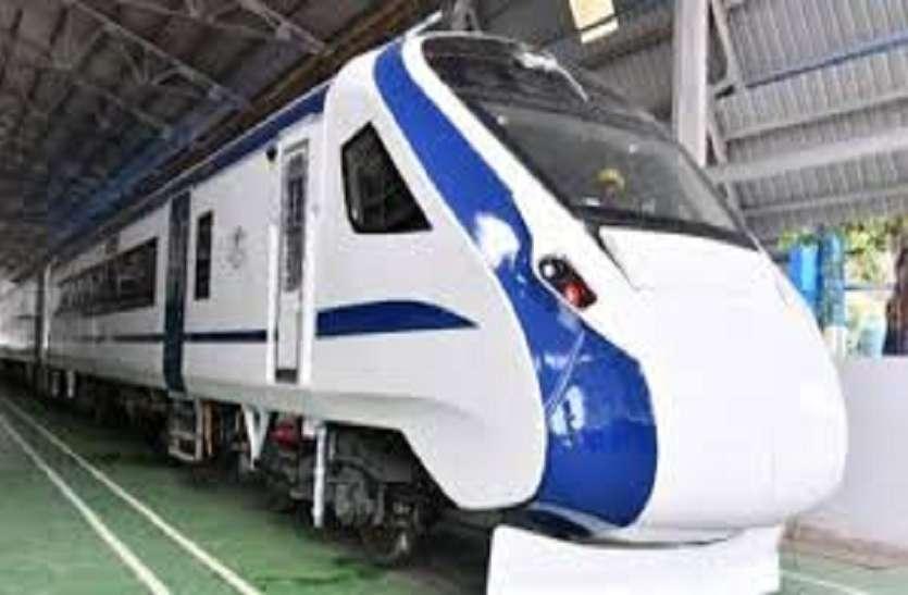 इन्तजार खत्म T18 ट्रेन ट्रायल के लिए तैयार, इस शहर में सभी तैयारियां पूरी