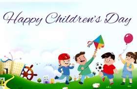 बच्चों ने अपने प्रिय चाचा नेहरू को ऐसे किया याद, देखें वीडियो