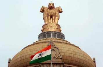 UPSC Indian Forest Service Main Examination 2018 : एडमिट कार्ड जारी, ऐसे करें डाउनलोड