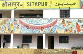 20 साल बाद सीतापुर वासियों को मिला यह तोहफा, खुशी से झूम उठे जिले के लोग
