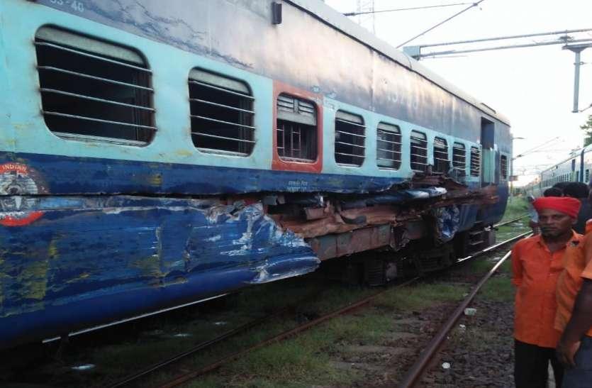 ट्रेन व इंजन आमने-सामने टकराए, एक कोच बेपटरी