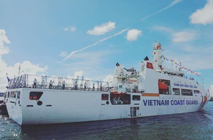 अंतर्राष्ट्रीय सहकारी प्रयास के तहत भारत पहुंचा वियतनाम का तटरक्षक जहाज