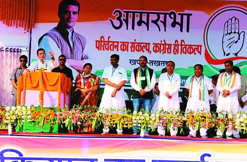 राहुल बोले-मोदी के दोस्त इतना पैसा लेकर भाग गए, जितने में शुरू हो जातीं 10 मनरेगा योजनाएं