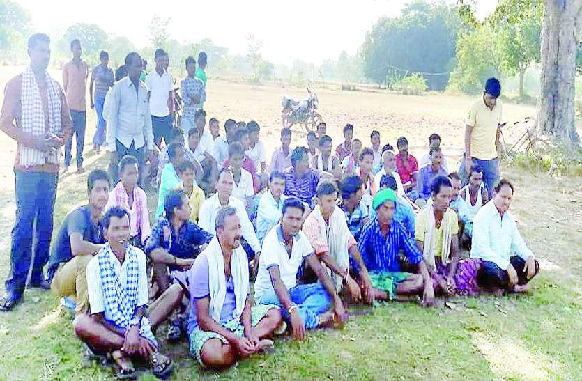 लुकापारा पंचायात के ग्रामीणों ने चुनाव बहिष्कार का फूंका बिगुल, जानें क्या कहते हैं इस क्षेत्र के ग्रामीण