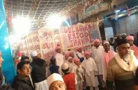 दीपावली के बाद अब ईद मिलादुन्नबी पर भी चाइनीज झालर का विरोध