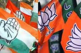 #rajasthankaran: हिण्डोली में टिकट घोषणा से पहले आई यह खबर...कार्यकर्ताओं में दौड़ गई खुशी की लहर