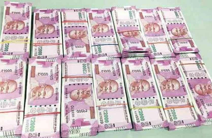 शेयर टे्रडिंग में निवेश के नाम ठगे 11 लाख रुपए, मैनेजर गिरफ्तार