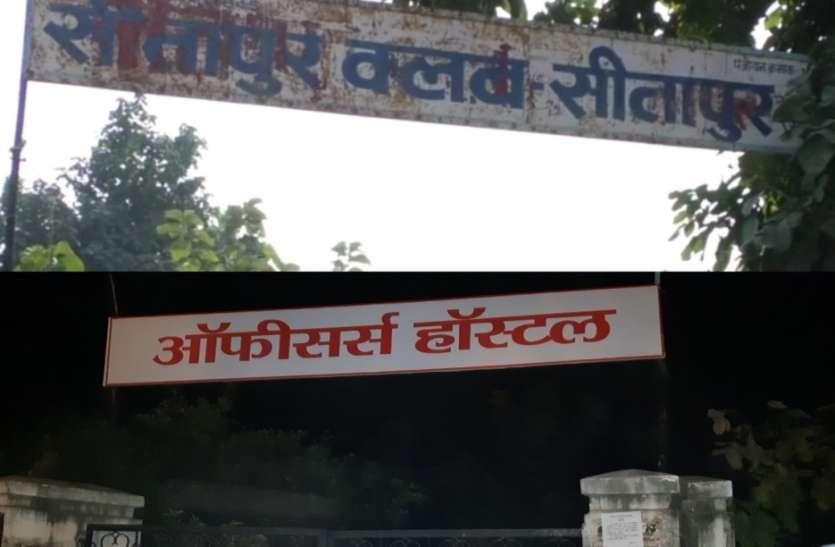 इस जिले तक पहुंची प्रदेश में नाम बदलने की लहर, अब इस जगह को मिला नया नाम