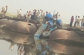नांव पलटने से करीब 100 लोगों की हुई थी मौत, ट्रैक्टर ट्राली का भी हुआ भयंकर हादसा, फिर भी नहीं खुल रही किसी की आंख