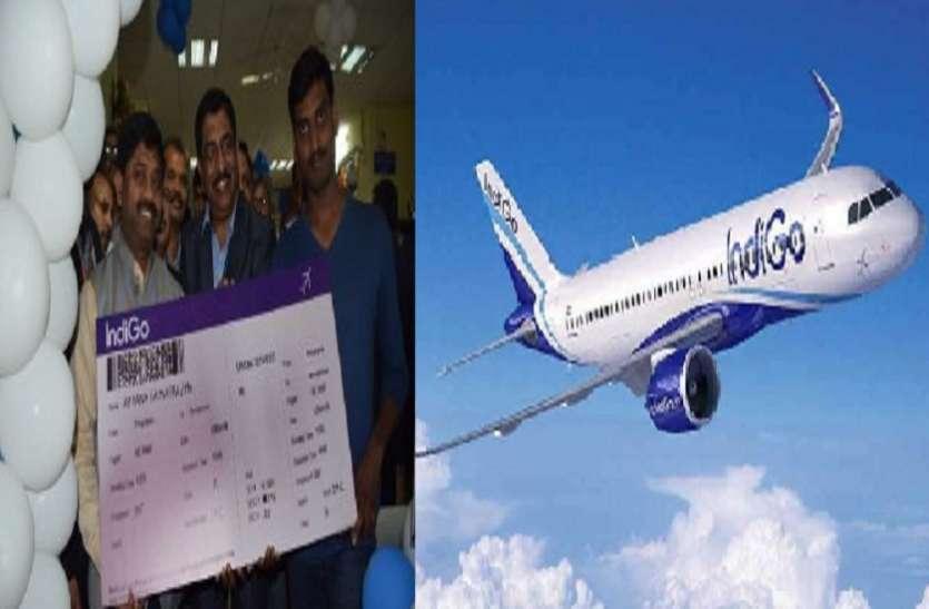 संगम नगरी से शुरू हुई बेंगलुरु के लिए हवाई सेवा पहले दिन 170 यात्रियों ने भरी उड़ान
