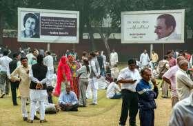 बोरिया बिस्तर बांध, अब मैदान में 'कूच' की तैयारी, जानें प्रदेश के कांग्रेसी नेताओं का दिल्ली से हाल