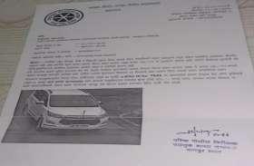 OMG! हेलमेट न पहनने पर कार चालक को पुलिस ने भेजा ई-चालान, लगाया जुर्माना