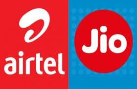 Airtel को पछाड़ Jio बना नंबर-1, Vodafone रहा काफी पीछे