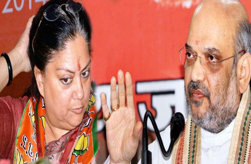 कांग्रेस की सूची आने के बाद ही की जाएगी भाजपा की इन विवादित सीटों पर प्रत्याशियों की घोषणा