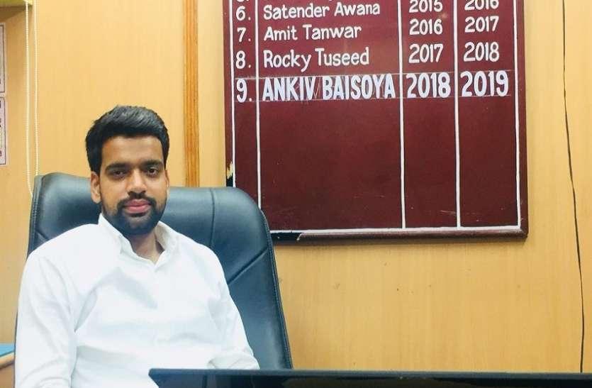 फर्जी डिग्री मामला: अंकिव बसोया को ABVP ने किया बाहर, DU अध्यक्ष पद से इस्तीफा देने का आदेश