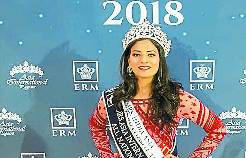 कोटा की बेटी ने रचा इतिहास, मिसेज एशिया इंटरनेशनल का खिताब अपने नाम किया