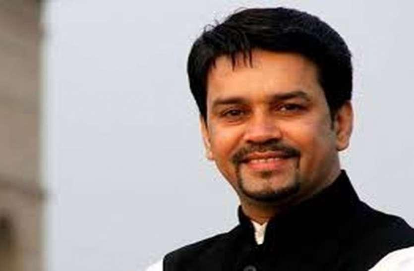 MP election 2018 : अनुराग व उनकी टीम का इंदौर में डेरा