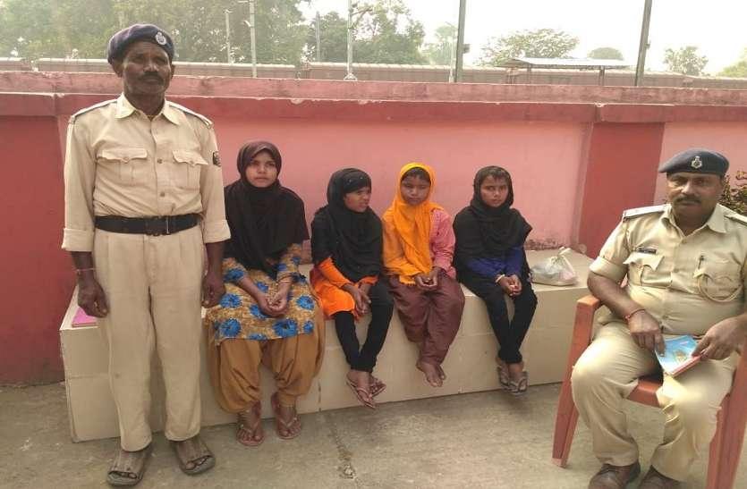 यूपी से लापता हुईं चार बच्चियां बिहार के इस शहर में मिलीं, बच्चियों का जबाब सुन पुलिस भी हैरान