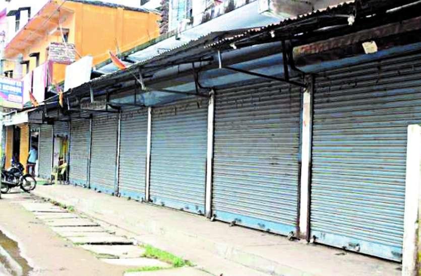 डोंगरगढ़ तहसील के लोक सेवा केंद्र में विगत एक माह से सर्वर खराब, रूके जरूरी कामकाज