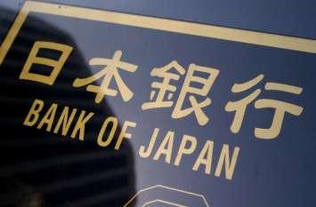 भारत और जापान की जीडीपी से भी ज्यादा है बैंक ऑफ जापान की संपत्ती, 355 लाख करोड़ रुपए का है मालिक