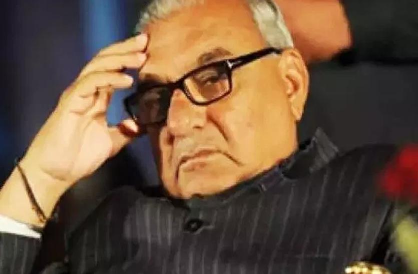 एसोसिएटेड जर्नल लि. को भूखण्ड के पुनः आवंटन मामले में पूर्व मुख्यमंत्री भूपेन्द्र हुड्डा के खिलाफ चार्जशीट दाखिले को मंजूरी