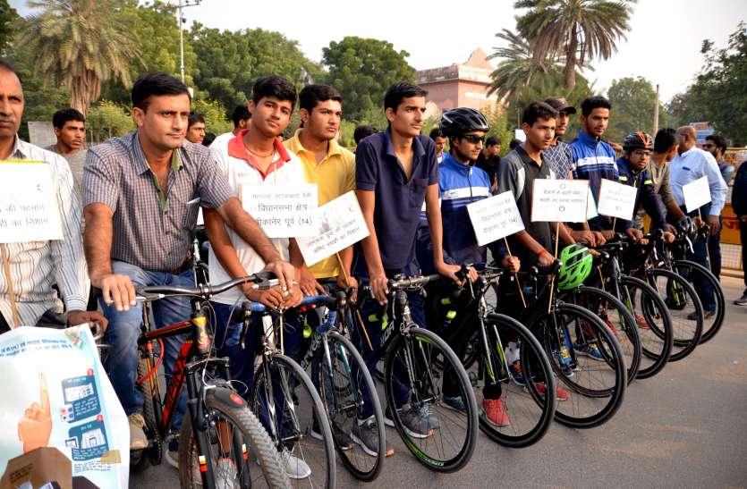 साइकिल रैली से दिया शत-प्रतिशत मतदान का संदेश