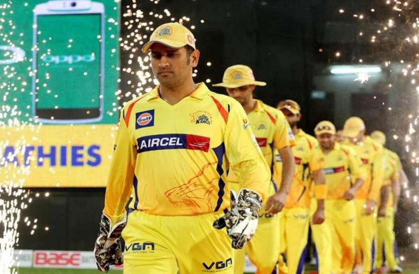 IPL 2019 से पहले CSK की बड़ी चाल, 1 विदेशी समेत दो भारतीयों को किया टीम से बाहर