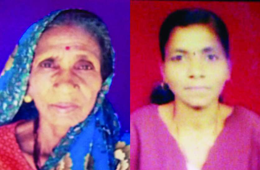 mother and daughter died