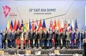 पूर्वी एशिया शिखर सम्मेलन में शामिल हुए पीएम मोदी, समुद्री सहयोग पर दिया जोर