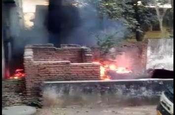 पुलिस थाना परिसर में लगी आग, जब्ती के वाहन जलकर खाक