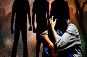 छठ पूजा के बाद शौच करने गई युवती के साथ गैंगरेग, मुकदमा दर्ज