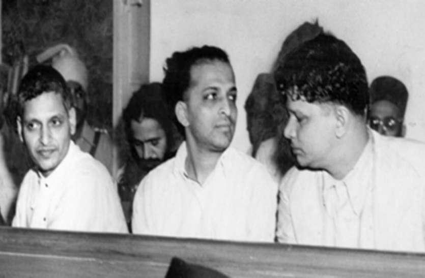 गांधी की हत्या में यह दूसरा शख्स भी था शामिल, 15 नवंबर को नाथूराम गोडसे के साथ दी गई थी फांसी