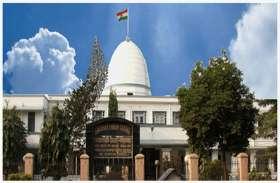 Gauhati High Court Recruitment 2018 : स्टेनोग्राफर पदों के लिए निकली वेकेंसी, कल से शुरू होगी आवेदन प्रक्रिया