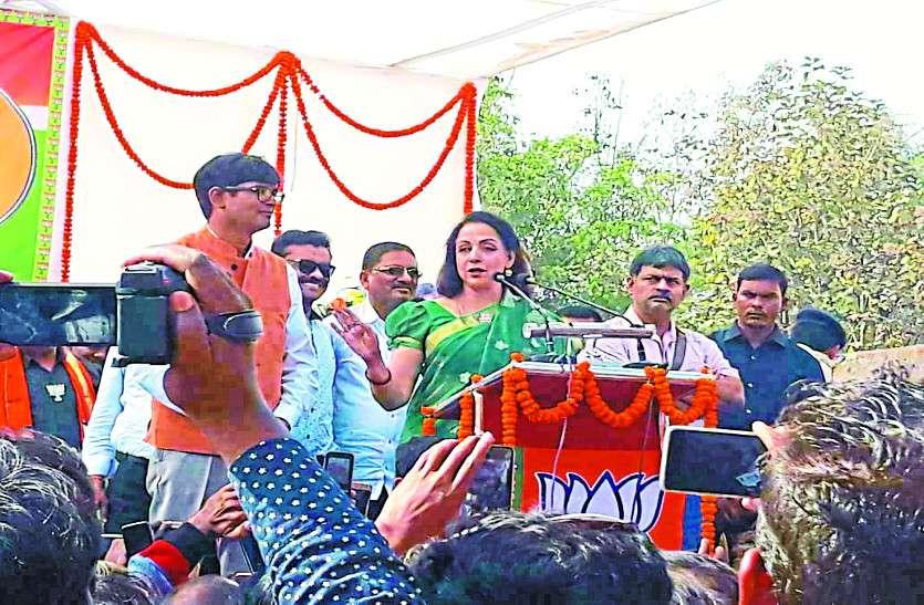 छत्तीसगढ़ चुनाव: BJP स्टार प्रचारक हेमामालिनी बोलीं- सरकार आई तो मैं फिर आऊंगी, नहीं तो...