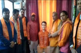 महात्मा गांधी के हत्यारे गोडसे की इस हिन्दूवादी संगठन ने धूमधाम से मनाया बलिदान दिवस