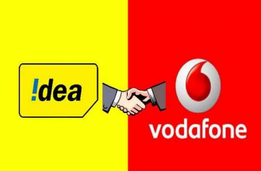 देश की सबसे बड़ी टेलीकाॅम कंपनी को हुआ दो महीने में 5000 करोड़ रुपए घाटा