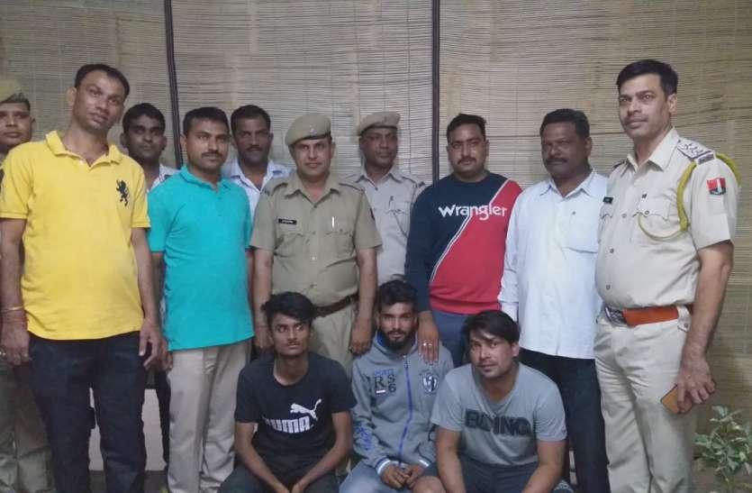 उदयपुर पुलिस ने आठ घंटे बाद ही किया चौकीदार की हत्या का राजफाश... हत्यारों ने इस वजह से उतारा मौत के घाट