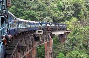 दोहरी करण के लिए कई ट्रेनें निरस्त