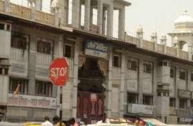 वीडियो: इलाहाबाद और फैजाबाद के बाद फिरोजाबाद में उठी शहर का नाम बदले जाने की मांग, इस नाम का दिया सुझाव