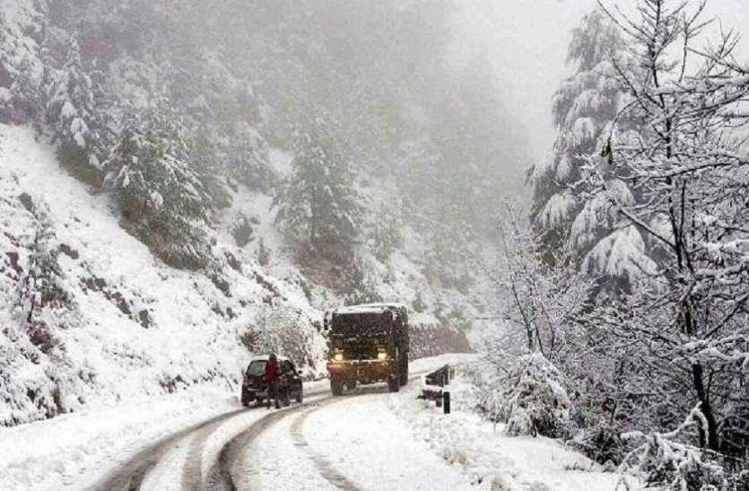 पहाड़ों पर छाई बर्फ की चादर, आने वाले तीन दिन तक इन राज्यों में पड़ेगी कड़ाके की ठंड