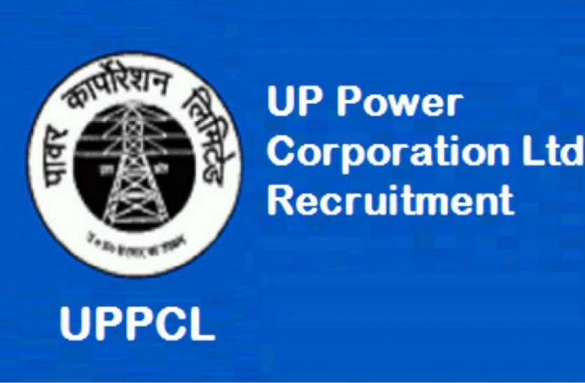 Image result for यूपीपीसीएल में इन पदों पर निकली बंपर नौकरी, जानिए आवेदन अंतिम तिथि