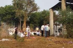 शवयात्रा रोकने पर तनाव, पुलिस सुरक्षा में हुआ अंतिम संस्कार और अस्थि एकत्र करने की रस्म