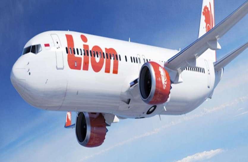 बोइंग ने इंडोनेशिया में दुर्घटनाग्रस्त विमान के बारे में जानकारी रोकी