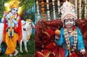 भगवान श्रीकृष्ण को क्यों कहा जाता है लड्डू गोपाल, पढ़िये क्या है इस नाम के पीछे की कहानी